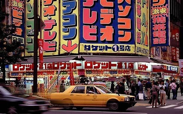 1980s-Tokyo.jpg