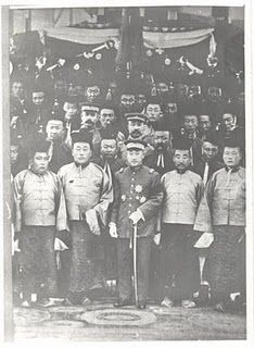 nobles-supporting-chinese